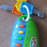 Брелок и ключики музыкальный. Фото 1. Уфа.