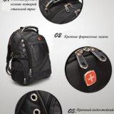Рюкзак swissgear с бесплатной доставкой. Фото 4. Новосибирск.
