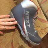 Лыжная обувь. Фото 4. Белогорск.