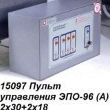 15097 пульт управления эпо-96 (а) 2х30+2х18. Фото 1.