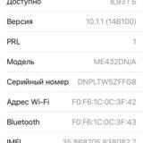 Iphone 5 s. Фото 2.