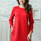 Платье красное трикотаж жаккард. Фото 1.