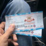 Два билета на линду. Фото 1. Красноярск.