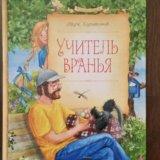 Детские книги. Фото 1. Москва.