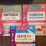 Детские книги. Фото 4. Москва.