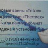 Сантехника. Фото 2. Новотитаровская.