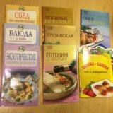26 кулинарных книг. Фото 3. Тюмень.