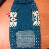 Одежда для собаки . свитер. Фото 2. Москва.