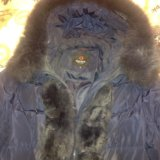 Зимняя пуховая куртка. Фото 2. Тольятти.