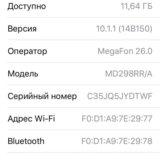 Айфон 5 оригинал. Фото 1. Луховицы.