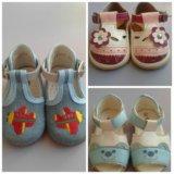 Обувь для малышей на первые шаги. Фото 1. Новомосковск.