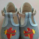 Обувь для малышей на первые шаги. Фото 4. Новомосковск.