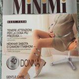 Колготки для беременных. Фото 3. Москва.