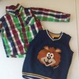 Рубашка и жилетка на мальчика. Фото 1.