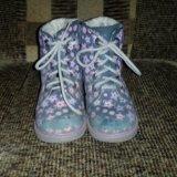 Ботинки котофей. Фото 3. Тула.