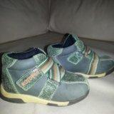 Ботинки. Фото 1. Таганрог.