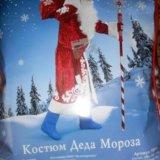 Новый костюм деда мороза. Фото 2. Суворов.