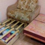 Диван , кресло - кровать. Фото 2.