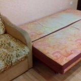 Диван , кресло - кровать. Фото 3.