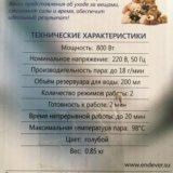 Ручной отпариватель. Фото 4. Москва.