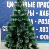 Ёлка новогодняя дёшево. Фото 2. Казань.