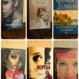 Книги. Фото 1. Москва.