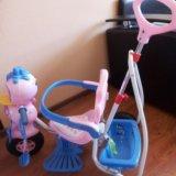 Велосипед детский трехколесный. Фото 1.