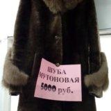 Шуба мутоновая. Фото 1. Казань.