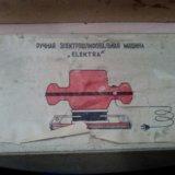 Электрошлифовальная машина. Фото 3.