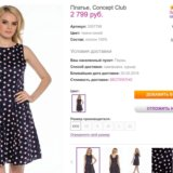 Платье concept club, размер 44.. Фото 3.