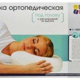 Подушка ортопедическая тривес топ-105(новая). Фото 4.