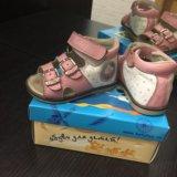 Обувь на малышку. Фото 3.