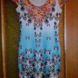 Платье. Фото 2. Мысхако.