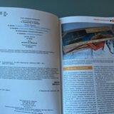 """Книга """"деревянный флот"""" пособие для моделистов. Фото 3."""