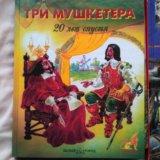 Книги. Фото 2. Казань.