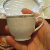 Кофейный чашки. Фото 1.