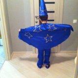 Новогодний костюм звездочета. Фото 2. Омск.