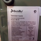 Электротепловентилятор ballu. Фото 3.