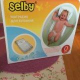 Матрасик для купания младенцев. Фото 3. Сургут.