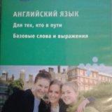 Книга+диск. Фото 2. Магадан.