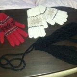 Шапка, шарфы, перчатки. Фото 2.