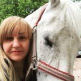 Конные прогулки. Фото 2. Москва.