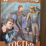 Детские книги. Фото 3. Москва.