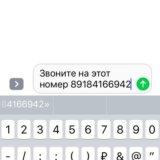 Iphone 5 в отличном состоянии. Фото 4. Белореченск.