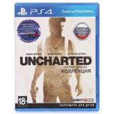 Uncharted коллекция / ps4 / playstation 4. Фото 1.