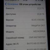 Iphone 4s 32gb. Фото 4. Воронеж.