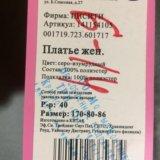 Платье женское. Фото 3. Москва.