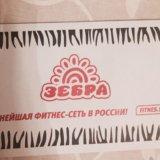 Карта зебра клён. Фото 1. Москва.