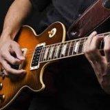 Обучение игре на гитаре. Фото 3. Сургут.