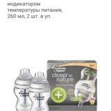 Бутылочки tommee tippee. Фото 3. Москва.